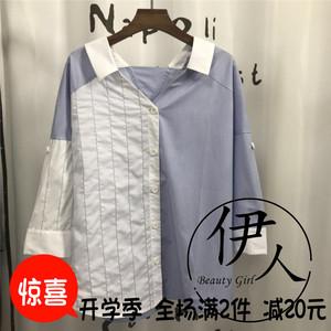 Nổi Eveli bóng 2018 mùa thu mới của Hàn Quốc phiên bản của hoang dã khâu dài tay áo sơ mi nữ S-1187222221