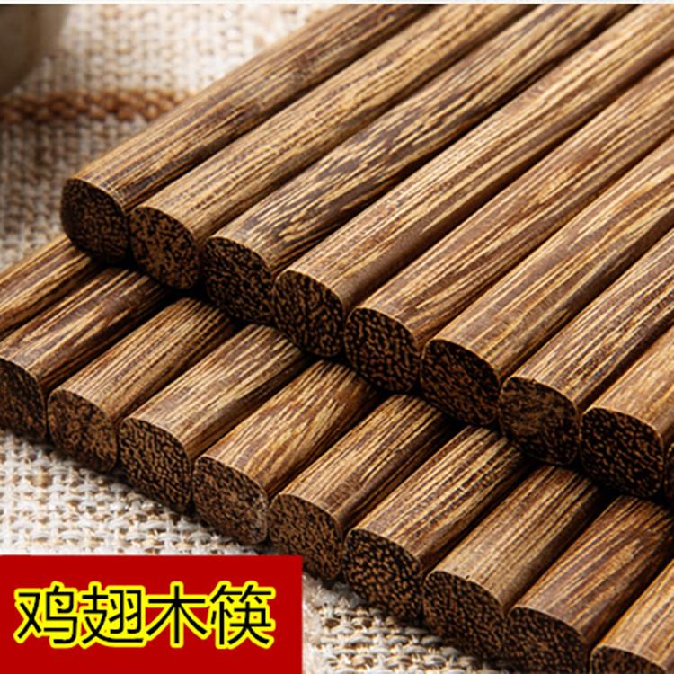 喜鸿实木鸡翅木筷家用中式红檀木筷子商务酒店高档铁木筷子10双装