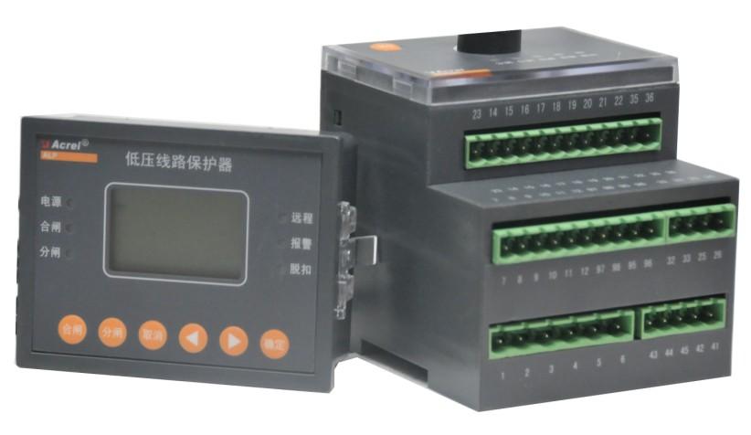 安科瑞直销ALP220-25/LM 智能低压线路 RS485通讯 模拟量 漏电