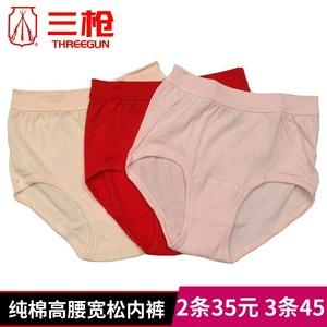 Quần lót ba súng nữ bằng vải cotton có gân nữ đồ lót tam giác eo trung niên cao năm nay quần short màu đỏ