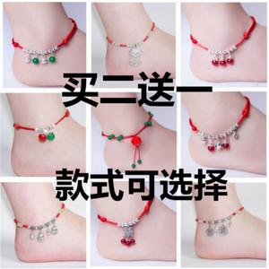 Hàn quốc phiên bản của đơn giản retro pha lê sợi dây màu đỏ vòng chân thời trang sinh viên chuông couple nữ bạc foot bracelet unisex
