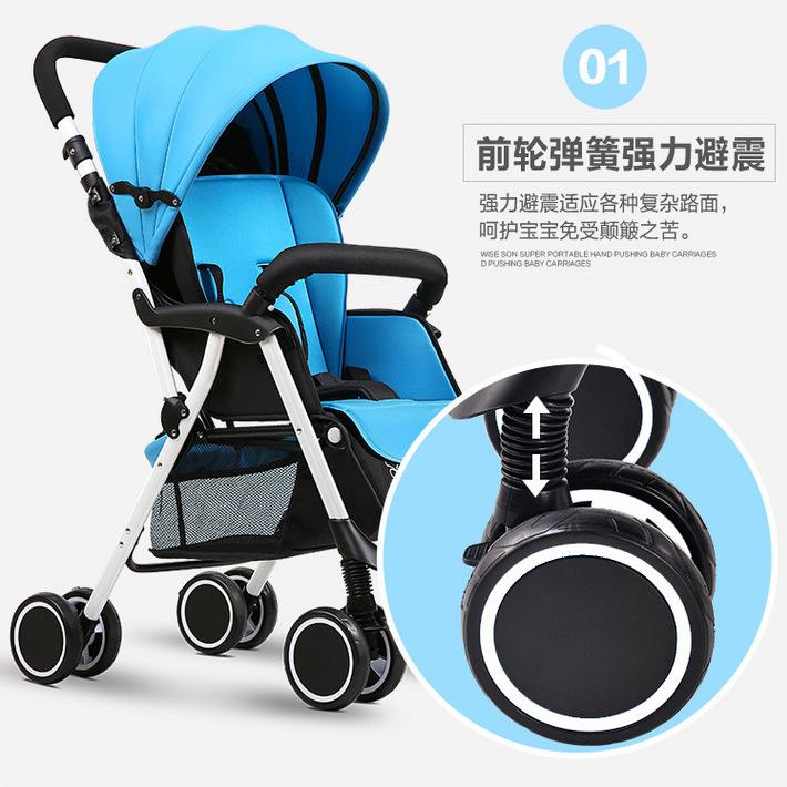 婴儿推车超轻便可坐躺折叠四轮儿童伞车宝宝bb手推婴儿车仅5KG