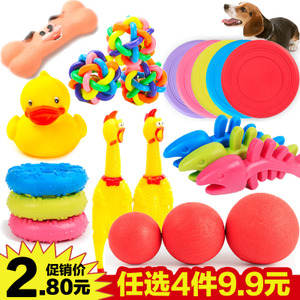 Mài răng âm thanh kháng cắn dây bóng mèo pet nguồn cung cấp đồ chơi bông bóng bông sợi dây thừng Teddy VIP con chó lớn con chó đồ chơi