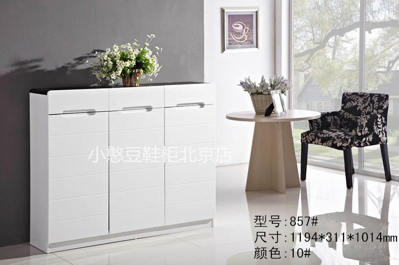 Counter chính hãng! Đặc biệt cung cấp đơn giản sơn giày tủ nhỏ thận đậu X856 X857 X858 nội thất màu trắng tủ