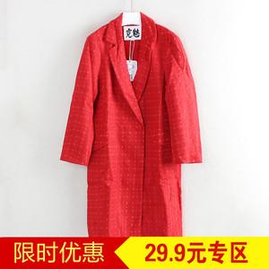 Z loạt truy cập khuyến mãi của phụ nữ 2017 mùa xuân và mùa thu mới lỏng tính khí phần dài đặc biệt áo len C5842