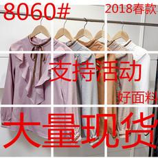 2018春装新款韩版系带蝴蝶结木耳边甜美百搭衬衫打底衫显瘦上衣女