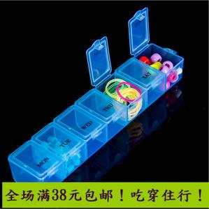 Dụng cụ lưu trữ gia dụng 15 * 3.5 * 2.3 Wild 7 Hộp lưu trữ bằng nhựa trong suốt Hộp kẻ sọc 2