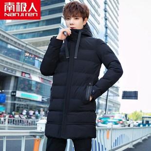 【南极人】中长款保暖棉服外套