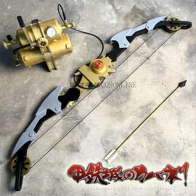 taobao agent Cosplay props Kabaneri/Nelli of the Iron City calamus cos prop weapon bow combat backpack
