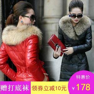 Chống mùa bông quần áo nữ mùa đông dày kích thước lớn bông quần áo Haining da phần dài trên đầu gối cổ áo lông thú lớn xuống quần áo cotton