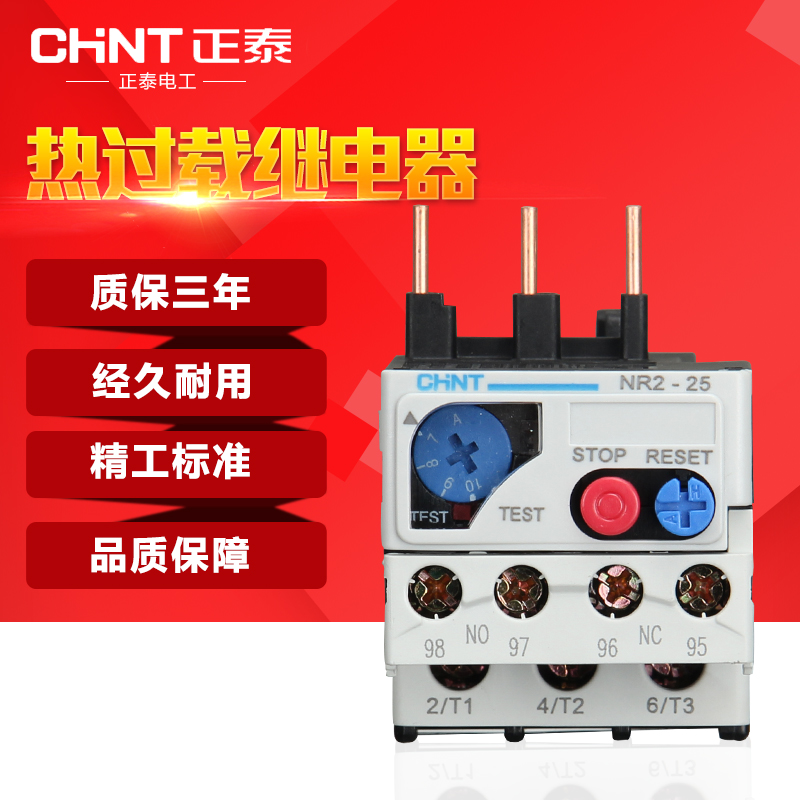 New Chint Thermal Overload Relay NR2-25 7-10 Amp.
