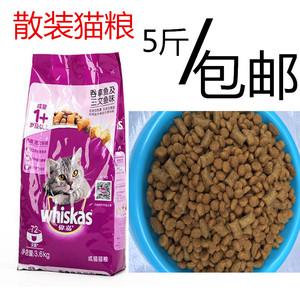 Weijia mèo thực phẩm cá ngừ cá salmon thức ăn cho mèo Weijia số lượng lớn mèo thực phẩm thị lực để tóc bóng cat staple thực phẩm 5 kg