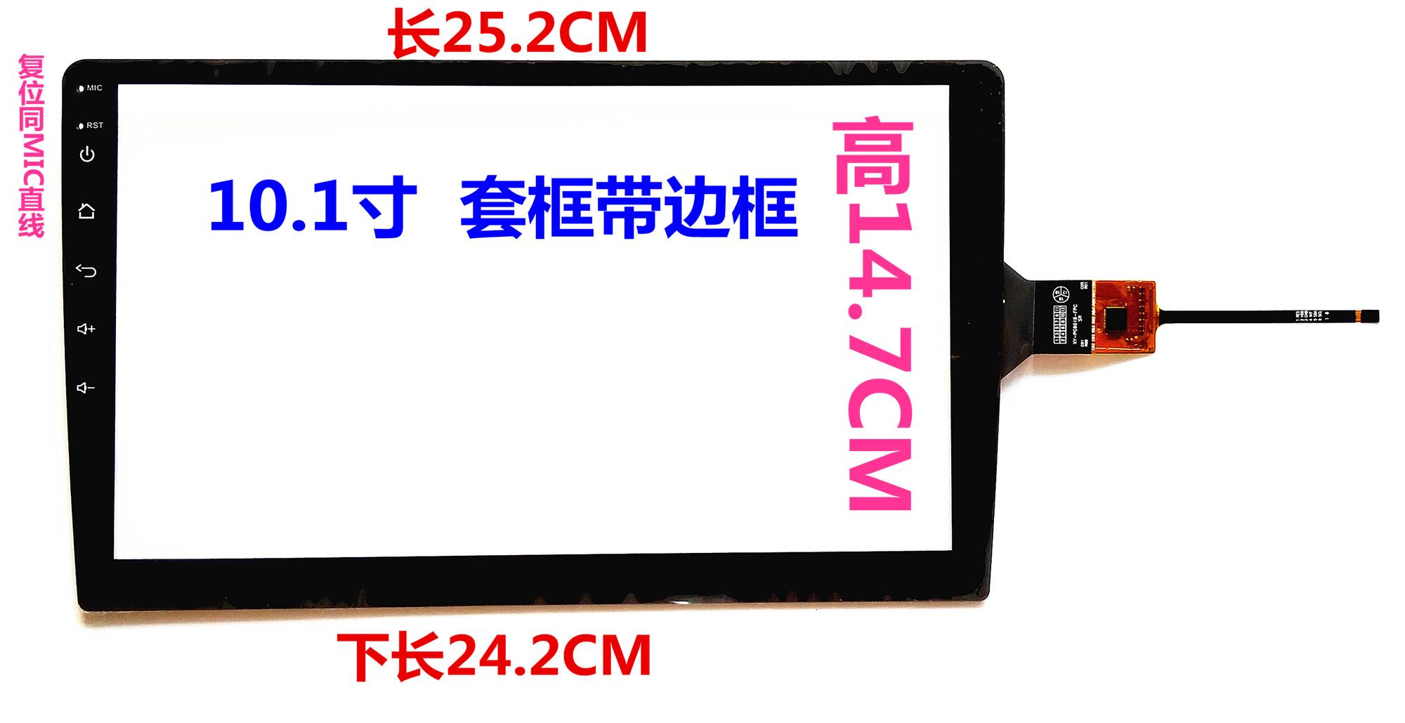 4 24] 10 1 inch long 25 2 CM long 24 2 CM high 14 7 CM GT911