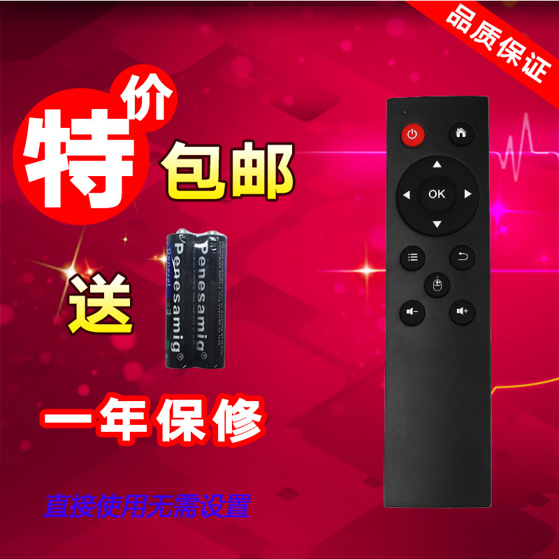 cheap Purchase china agnet Smart Projector Portable Home