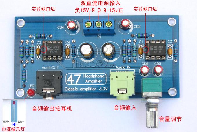 0 87] Classic 47 Ear Amplifier Set Earphone Power Amplifier