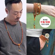 籽 金刚 菩提子 原 籽 108 Hạt Bracelet Vòng Cổ Rồng Mô Hình Phụ Kiện Nepal Tây Tạng của Nam Giới Mặt Dây Chuyền Vòng Tay