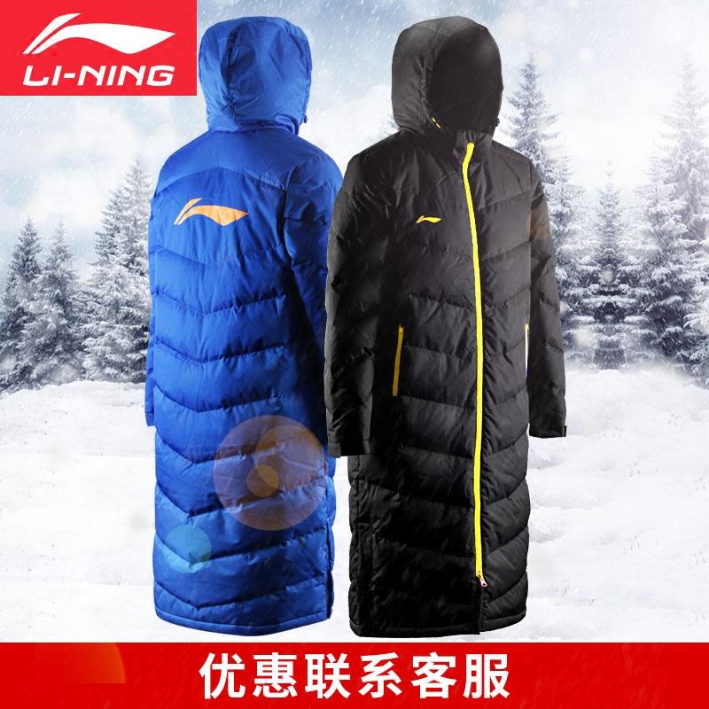 Li Ning mùa đông dài xuống áo khoác của nam giới đầu gối dày ấm màu xanh bóng đá thể thao đào tạo coat trùm đầu đích thực