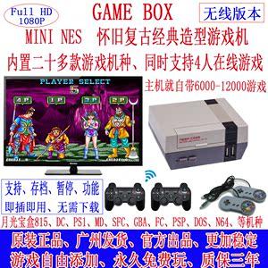 Ps1 nhà tv đường phố máy bay chiến đấu siêu moonlight hộp màu đỏ và trắng máy đôi chiến đấu arcade máy bay chiến đấu rocker dc