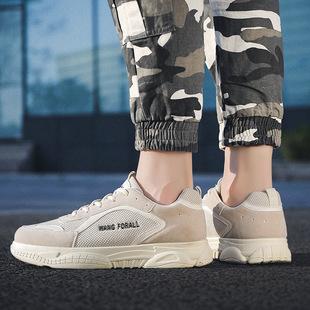 新款潮流男式透气板运动鞋个性潮男休闲鞋