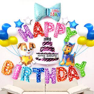 生日英文字母气球套餐