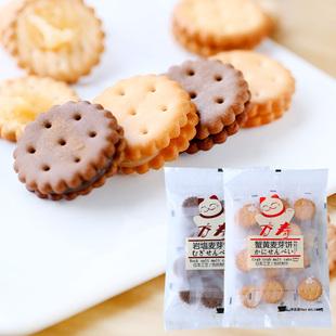 传统麦芽饼干岩盐蟹黄味夹心小圆饼