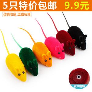 Vui mèo đồ chơi đổ xô chuột nhân tạo chuột cao su âm đồ chơi con chó đồ chơi vật nuôi cung cấp