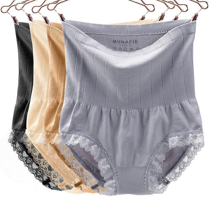 【4件装】日系薄款无缝高腰产后收腹内裤 无痕提臀塑身收腹裤女