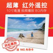 Patriot album điện tử DPF101 khung ảnh kỹ thuật số 10 inch HD âm nhạc điện tử album ảnh món quà cưới