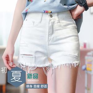906# 白色牛仔短裤破洞毛边时尚 S-XXL  28元