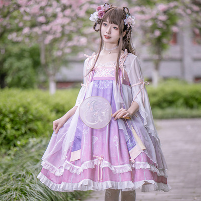 taobao agent Original authentic soft girl Ailian said the Chinese element Lolita suit female big embroidered Lolit Chinese style dress