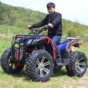 Lớn và nhỏ bull trục lái xe ATV bốn bánh off-road leo núi xe máy điện 125-250 tất cả các địa hình địa điểm