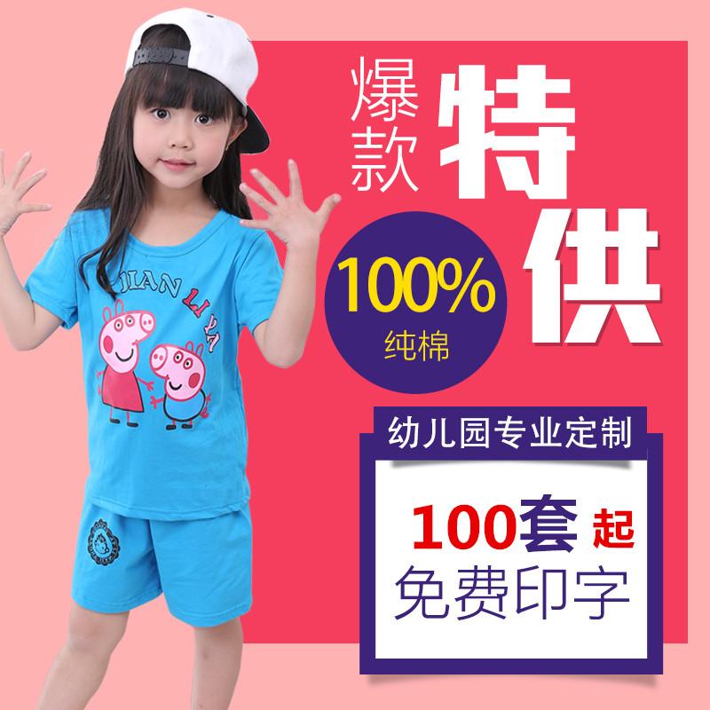Tùy chỉnh mẫu giáo đồng phục bông vườn phù hợp với in bông T-Shirt thể thao của trẻ em 2 bộ của lớp màu rắn dịch vụ