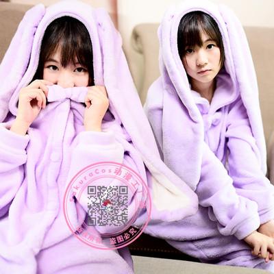 taobao agent 【Spot】A3! Spring set one-piece pajamas activity card cosplay costume