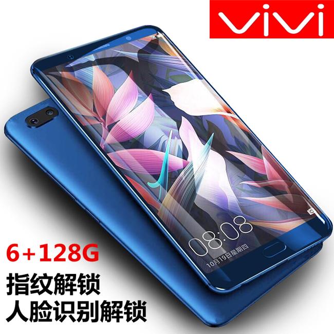 Vivi V9 đầy đủ Netcom 4G điện thoại thông minh siêu mỏng 5,5-inch đường cong đôi màn hình vân tay mở khóa di động Unicom Viễn Thông