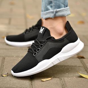 运动鞋情侣ins新款飞织鞋男女同款潮鞋