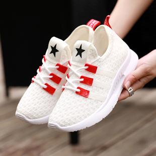新款运动鞋女网面ins超火小白鞋