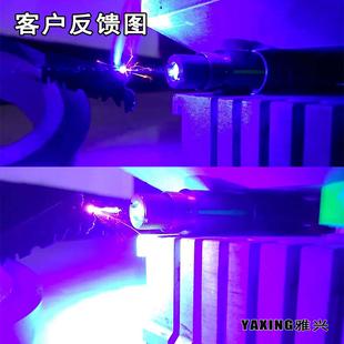 Совершенно новый импорт день азия M08 450nm455nm 4.75W 5W большой мощности blu-ray трубка лазер два поляк трубка