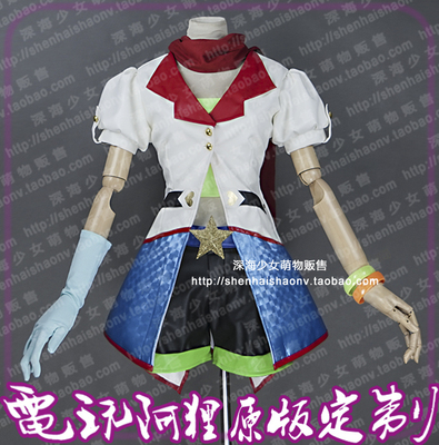 taobao agent Deep Sea Home】   5th anniversary video game Ari cosplay costume custom