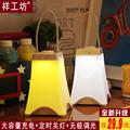 祥工坊 LED节能创意充电小夜灯插电卧室床头灯喂奶婴儿睡眠台灯起
