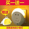 法奔LED光控感应小夜灯插电插座灯壁灯喂奶床头灯起夜光地脚灯