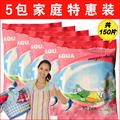 混洗衣服防染色防串色色母片吸色片吸色布巾韩国AQUA魔力布5包装