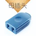 2孔交换机母插母头防水箱电源插头对插二脚母插头工程监控插座