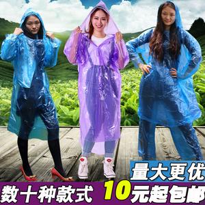 Dày lên áo mưa dùng một lần bán buôn trẻ em người lớn ngoài trời đi bộ đường dài du lịch du lịch trong suốt trôi bộ áo mưa