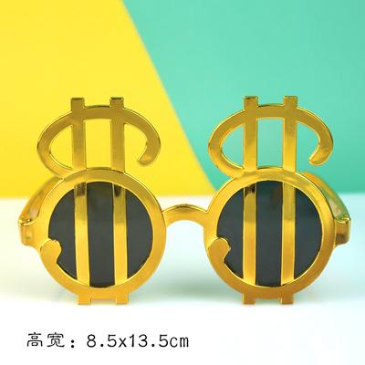 金色美元符号网红派对眼镜