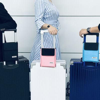 智服zhifu行李固定包行李箱绑带拉杆箱配件出差旅行箱收纳袋神器