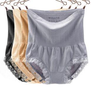 【3条装】无痕奢华塑身提臀女士收腹内裤