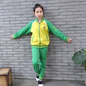 Huyện Phiên Ngung Trường Tiểu Học New School Uniform Bông Cha Mẹ Tùy Chỉnh Mùa Thu và Mùa Đông Dây Kéo Trẻ Em Màu Xanh Lá Cây Đặt Quần