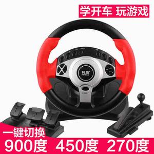 2018 xe giao thông lái xe mô phỏng lái xe trường lái xe lái xe du lịch Trung Quốc CTS6 simulator lái xe