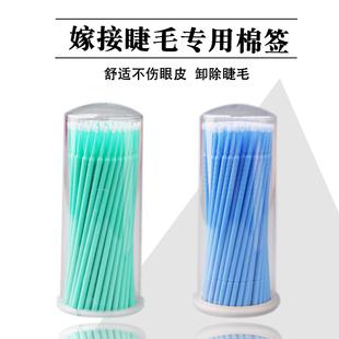 Корейский половина постоянный материал корейский половина постоянный зерна вышивать цвет материал корея половина постоянный цвет материал прививка ресница хлопок