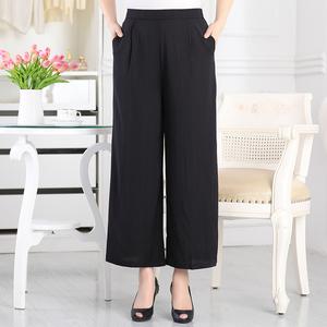 Trung niên mùa hè lụa chín quần quần mẹ nạp trung niên lụa đàn hồi eo phụ nữ quần chân rộng mới mỏng phần kích thước lớn